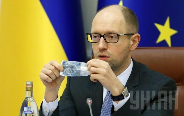 Украина сегодня получит от МВФ первый транш в 5 млрд долларов - Цензор.НЕТ 3290