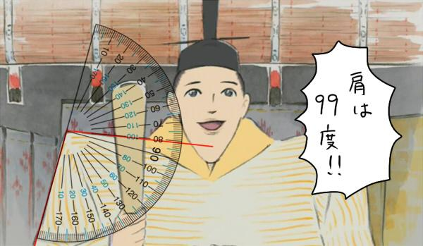 tweet : [かぐや姫の物語]アゴ...