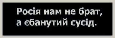 В Украине в ближайшее время введут электронные визы, - Климкин - Цензор.НЕТ 4552
