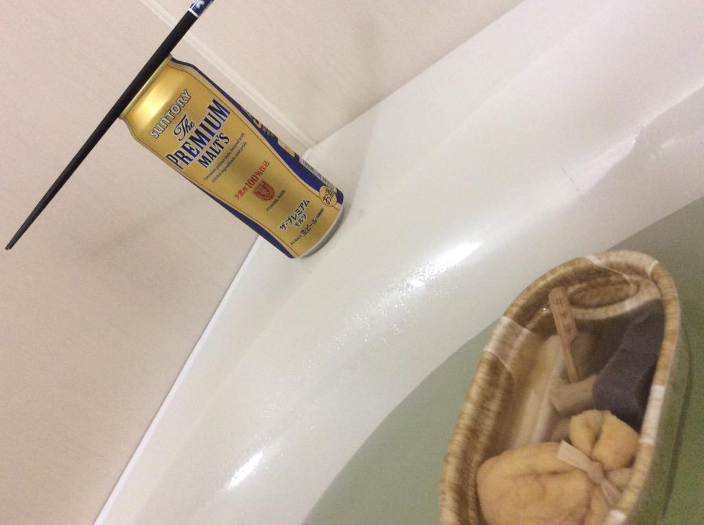 風呂おでんでんでんおでんになった気分やぁ pic.twitter.com/YiBopAelUv