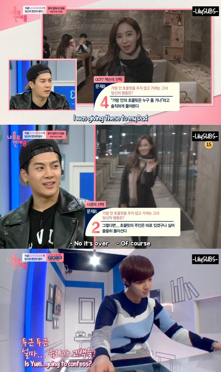 Interesting. Prompt, chanyeol hookup alone ep 1 full