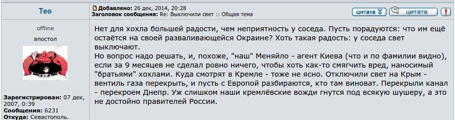 """Порошенко инициирует создание волонтерской коллегии при """"Укроборонпроме"""" - Цензор.НЕТ 2159"""