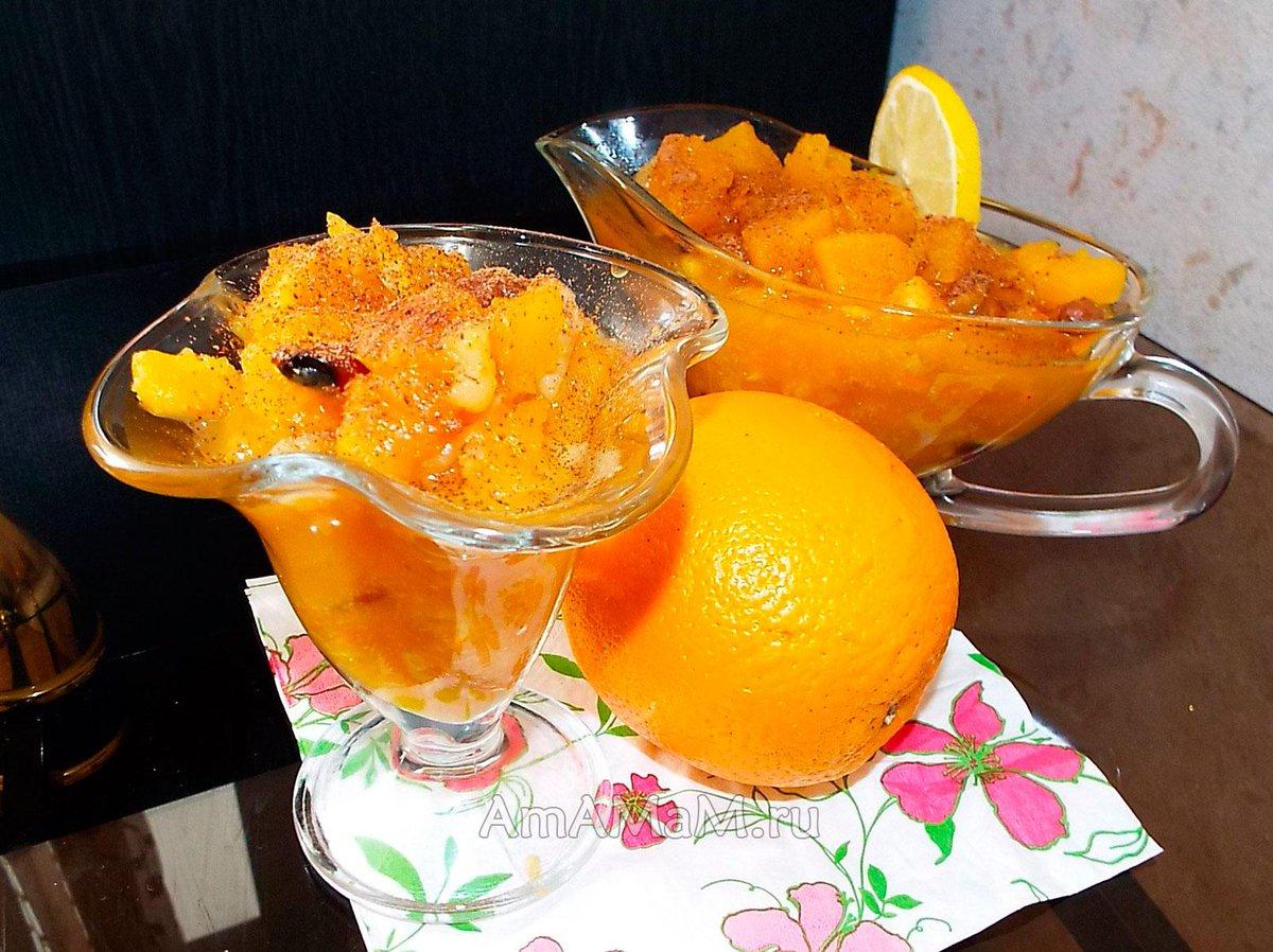 Яблоки тыква лимон рецепты с фото
