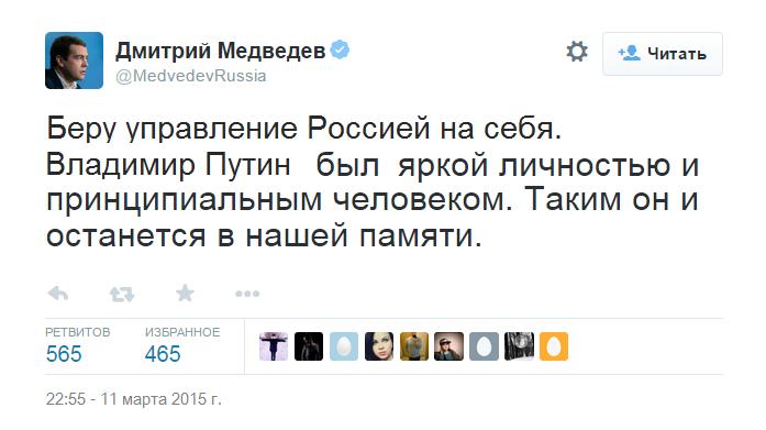 Путин будет атаковать Украину, пока Запад будет бегать перед ним на цыпочках, - The Guardian - Цензор.НЕТ 3158