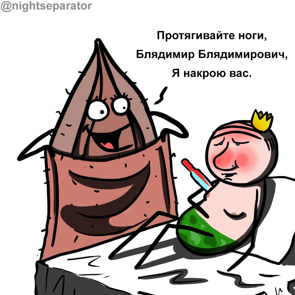 Аннексию Крыма назовут авантюрой, отбросившей Россию на десятилетия назад, - МИД - Цензор.НЕТ 2654