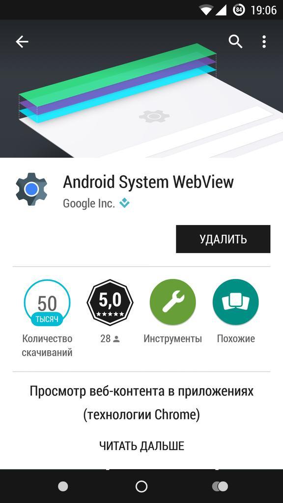 Гугл маркет для андроид
