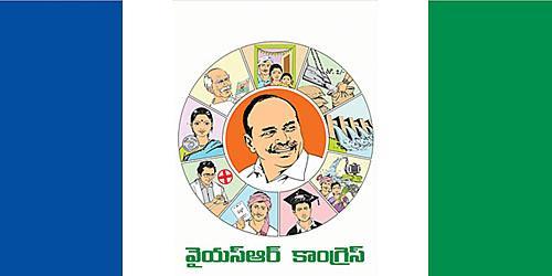 Will YSR Congress bring by-election?