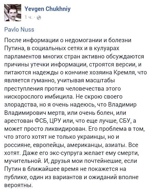 Глава МИД Литвы поддержал решение США о новых санкциях и военной помощи Украине - Цензор.НЕТ 8937