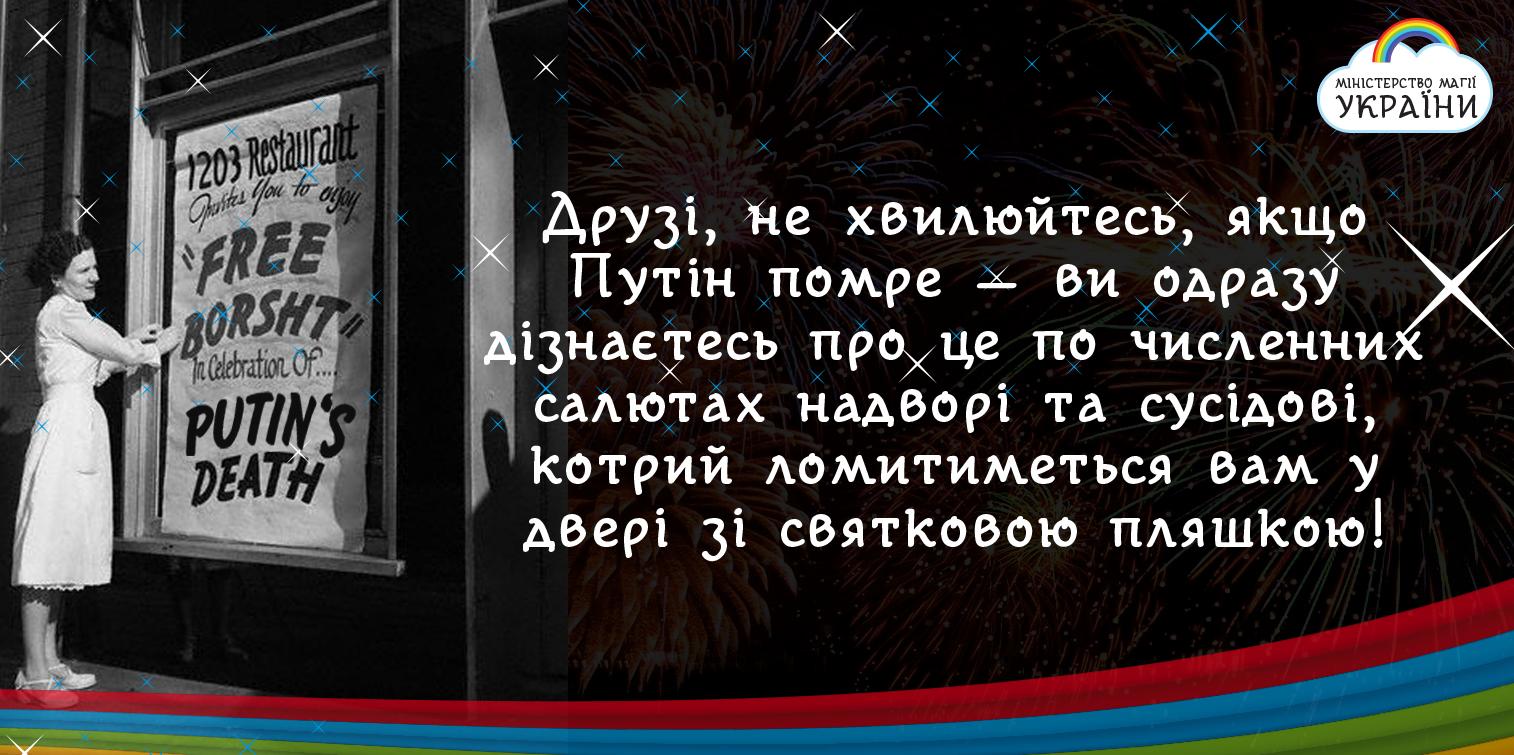 В Минэнерго РФ допускают уменьшение скидки на газ для Украины - Цензор.НЕТ 8611