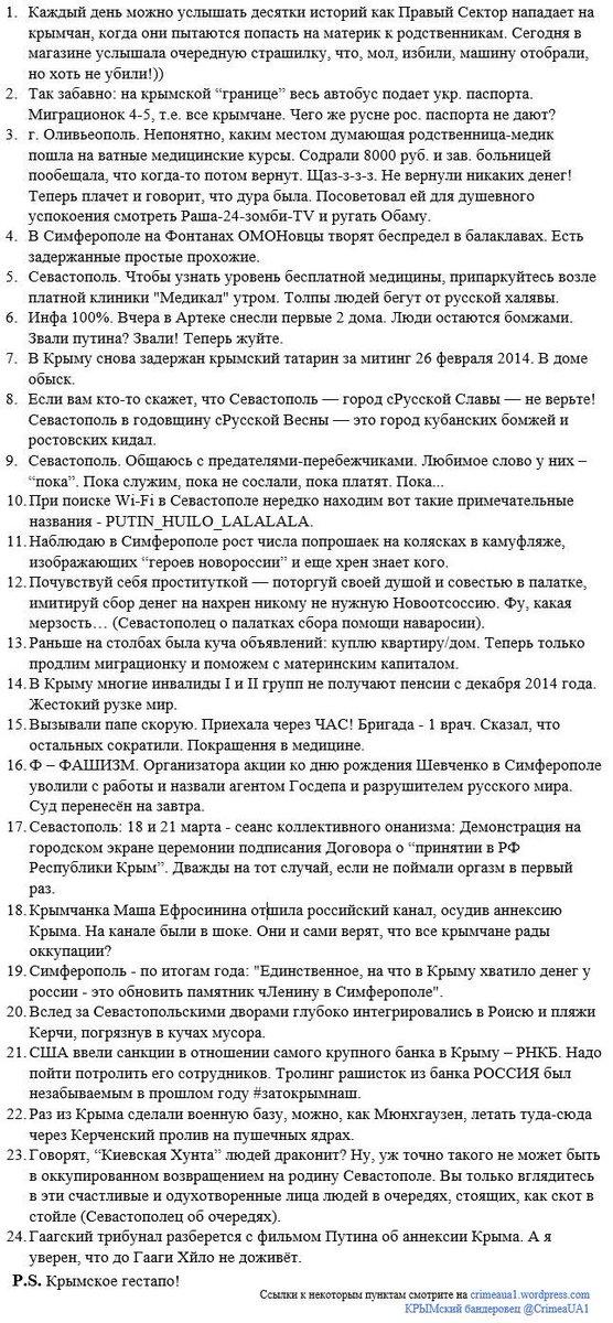 Стоит Путину споткнуться, так с него свои же шкуру снимут, - Кикабидзе - Цензор.НЕТ 1953