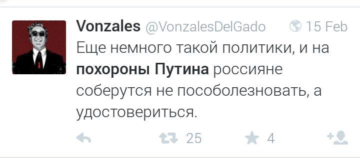 Могерини поручат разработать план противодействия российским СМИ, - Reuters - Цензор.НЕТ 1444