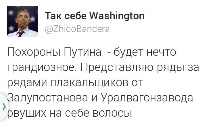 Могерини поручат разработать план противодействия российским СМИ, - Reuters - Цензор.НЕТ 3929