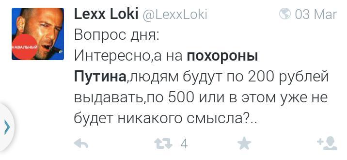 Могерини поручат разработать план противодействия российским СМИ, - Reuters - Цензор.НЕТ 555