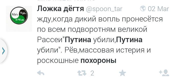 Могерини поручат разработать план противодействия российским СМИ, - Reuters - Цензор.НЕТ 2100