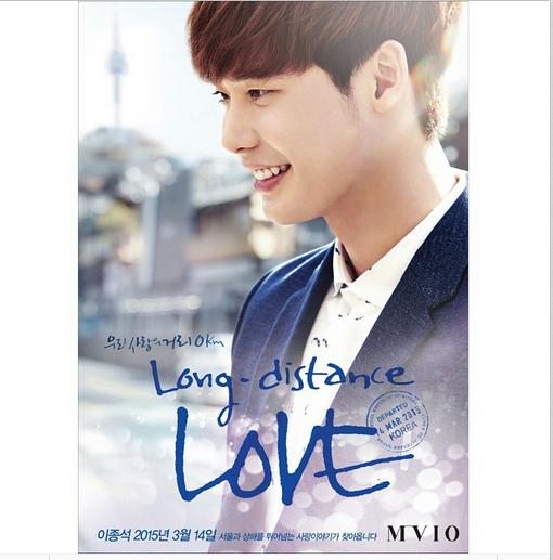 T: MVIO Korea's Instagram Post – Lee Jong Suk | babthief
