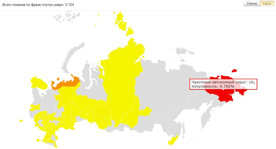 """Границу с Россией пересекают люди в военной одежде и """"казаки"""", - ОБСЕ - Цензор.НЕТ 8351"""