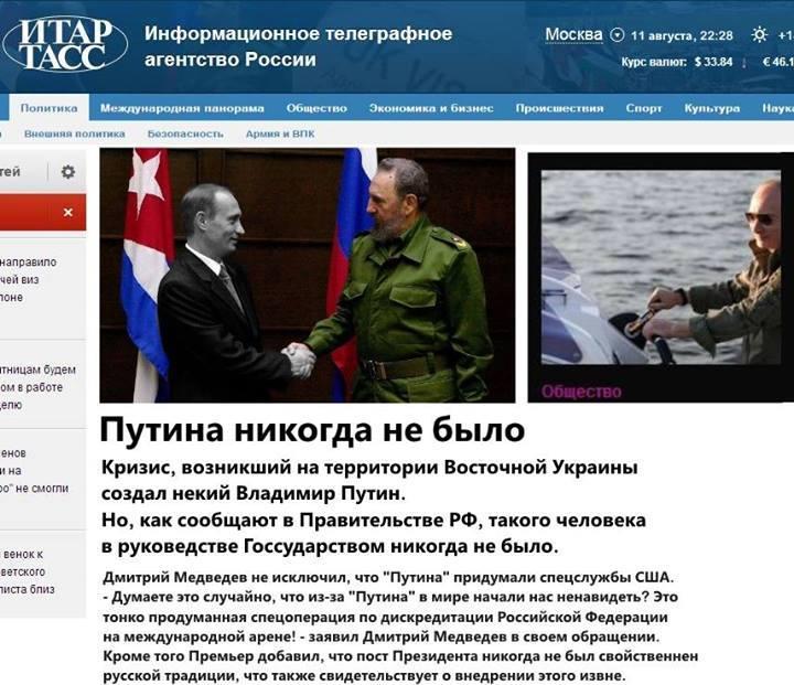 Стоит Путину споткнуться, так с него свои же шкуру снимут, - Кикабидзе - Цензор.НЕТ 1926