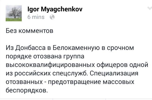 Предоставление Украине только нелетального оружия не поможет покончить с войной на Донбассе, - конгрессмен США - Цензор.НЕТ 3962