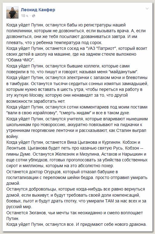 """В Украину вторгся внеочередной путинский """"гумконвой"""" - Цензор.НЕТ 3433"""