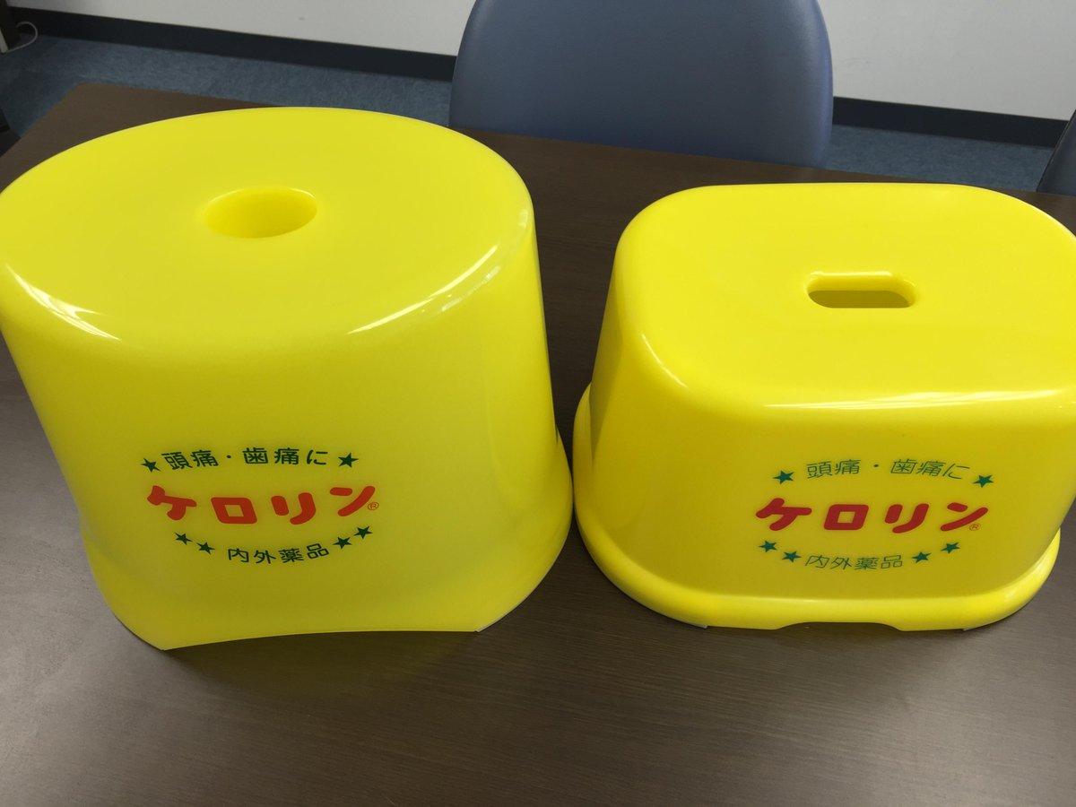"""... 風呂椅子、片手桶とは仕様が若干違いまして、画像で比較したほうが早いかと思い掲載いたします。 #北陸新幹線開業記念 #店舗は金沢店  pic.twitter.com/LSnh1emlD5"""""""