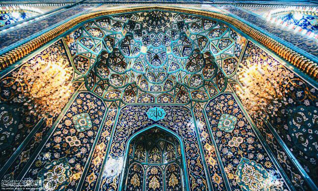 "miss chamko on twitter: ""the islamic art and architecture. imam"
