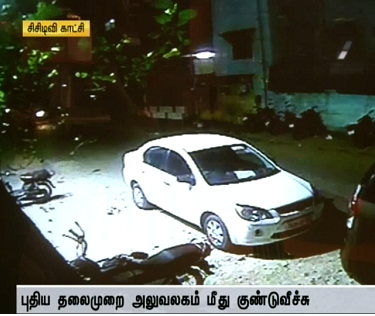 Puthiya Thalaimurai TV channel attacked