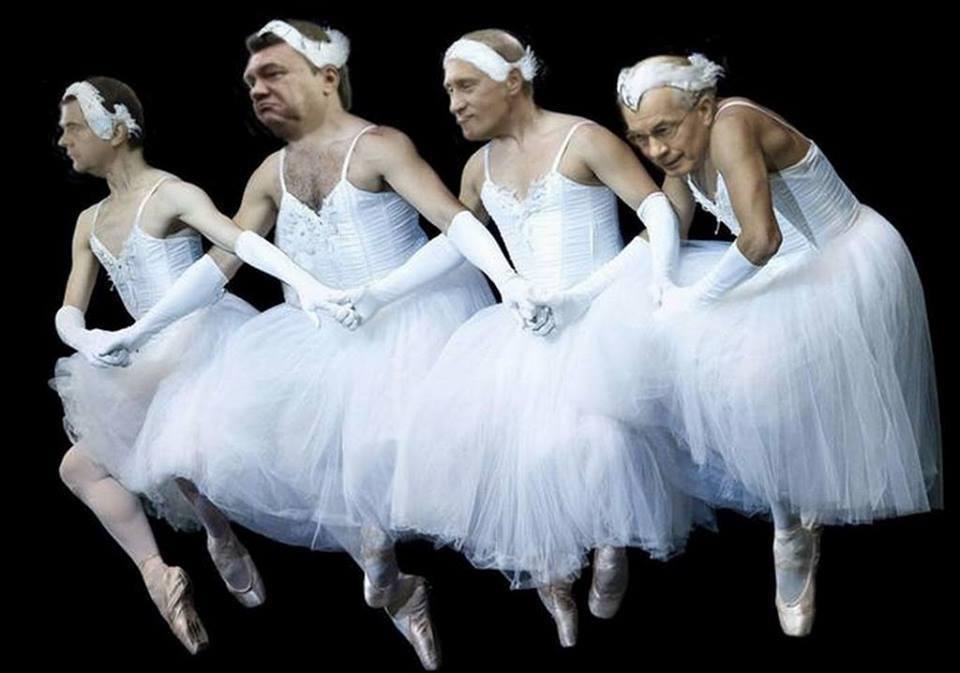 Яркие рисунки, смешные картинки балет
