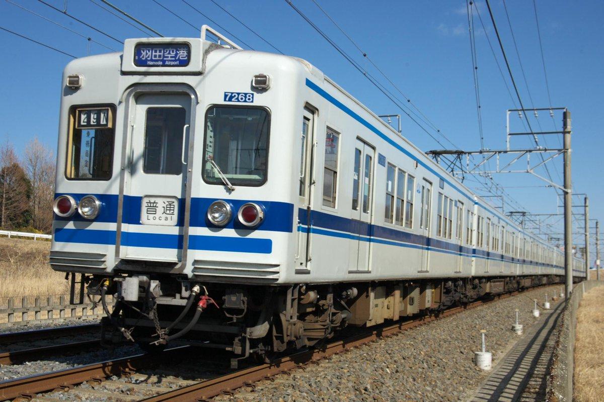 3月22日(日)に7260形の臨時列車1往復(印西牧の原~京成上野間)運行することを追加決定しました。詳細は当社HPをご覧下さい。hokuso-railway.co.jp/pc/index.html pic.twitter.com/A5bSDjalTu