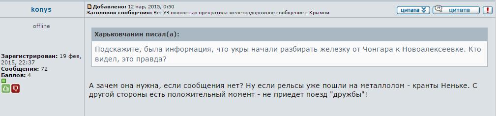 """Порошенко инициирует создание волонтерской коллегии при """"Укроборонпроме"""" - Цензор.НЕТ 5270"""