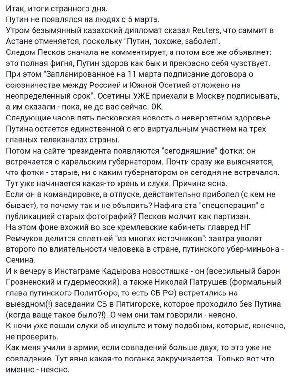 Европарламент требует международного расследования убийства Немцова: созданная властями атмосфера подготовила плодотворную почву для преступления - Цензор.НЕТ 4916