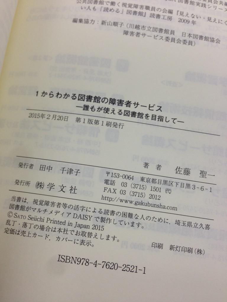 kazuhiro ando(かざかざ) on T...