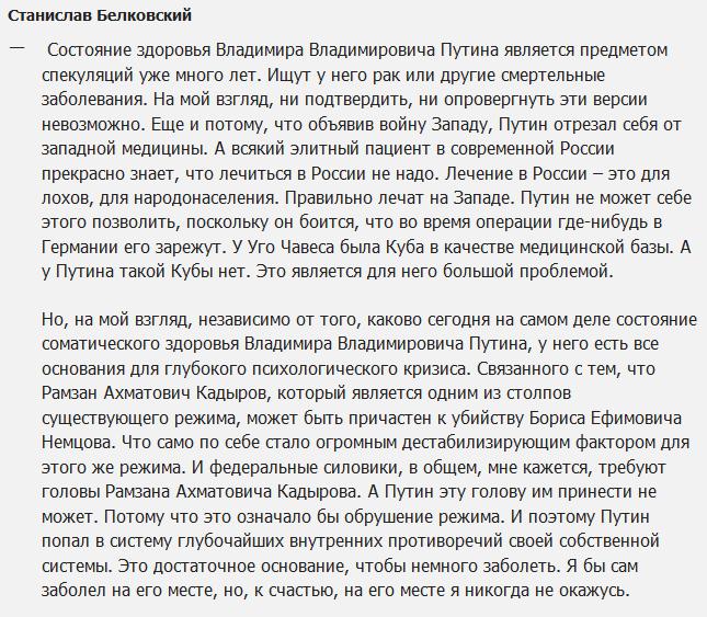 ГПУ доведет до конца дела по Януковичу и его окружению уже в этом году. Будут и приговоры, и конфискации, - глава Минюста - Цензор.НЕТ 1175