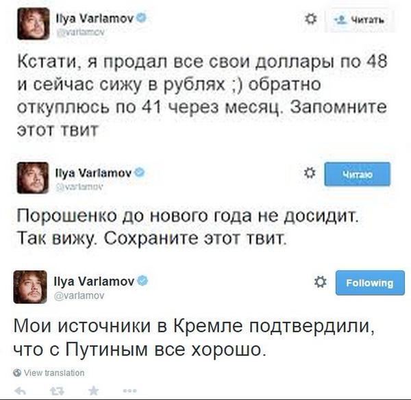 Все подозреваемые в убийстве Немцова, кроме одного, обжаловали арест - Цензор.НЕТ 5219