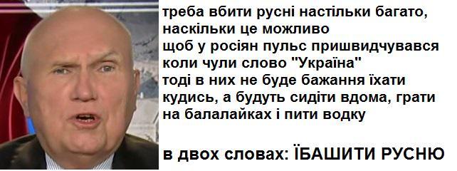 Яресько исключила свое назначение на должность премьера:  Яценюк справляется с работой и его отставка не обсуждается - Цензор.НЕТ 251