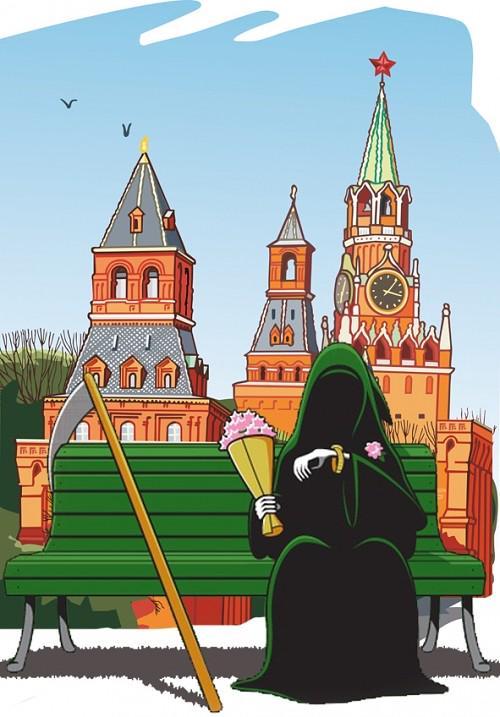"""Медведев и Лукашенко обсудили """"преодоление негативных последствий кризиса"""" в экономиках двух стран - Цензор.НЕТ 9831"""