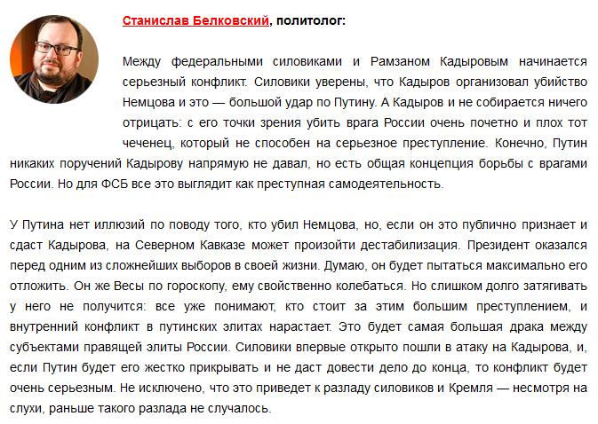 Чешские спецслужбы разоблачили трех российских шпионов - Цензор.НЕТ 9604