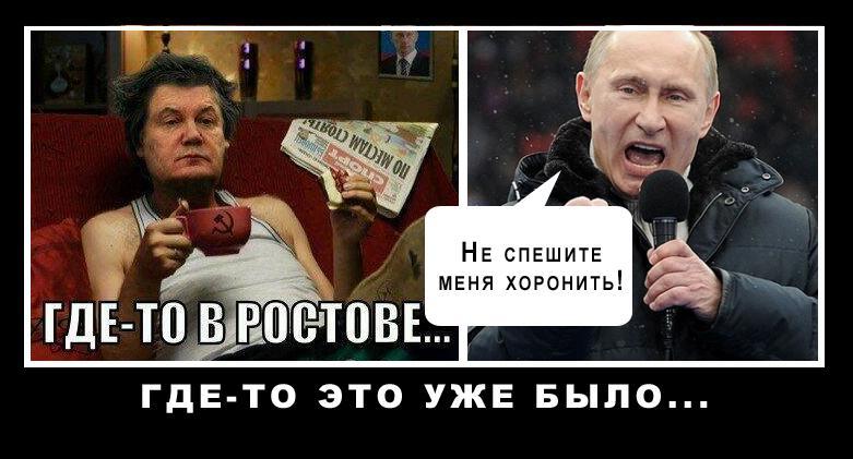 """Разговоры о том, что Украина """"готовит наступление"""", что """"Киев решил действовать военным путем"""" - это исключительно элемент пропаганды РФ, - Тука - Цензор.НЕТ 9208"""
