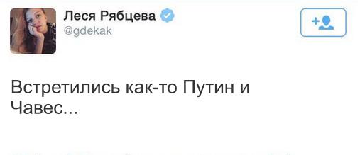 Европарламент призвал РФ вывести войска из Украины и напомнил, что санкции могут быть усилены - Цензор.НЕТ 9442