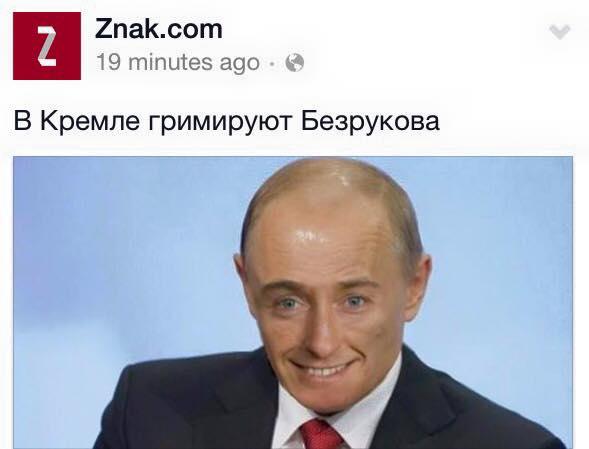 Яресько исключила свое назначение на должность премьера:  Яценюк справляется с работой и его отставка не обсуждается - Цензор.НЕТ 5820