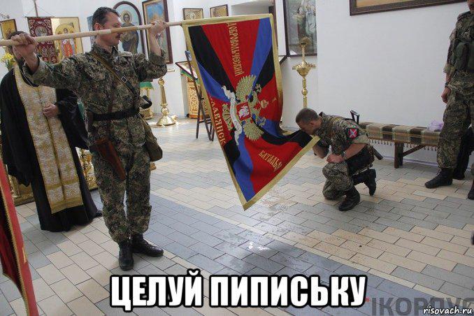 Террористы стянули значительное количество военной техники в Горловку, Еленовку, Докучаевск и Тельманово, - спикер АТО - Цензор.НЕТ 6230