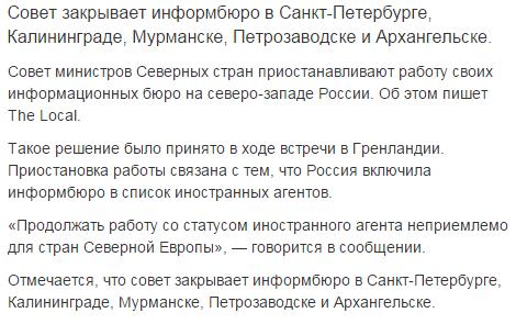 Чешские спецслужбы разоблачили трех российских шпионов - Цензор.НЕТ 7832