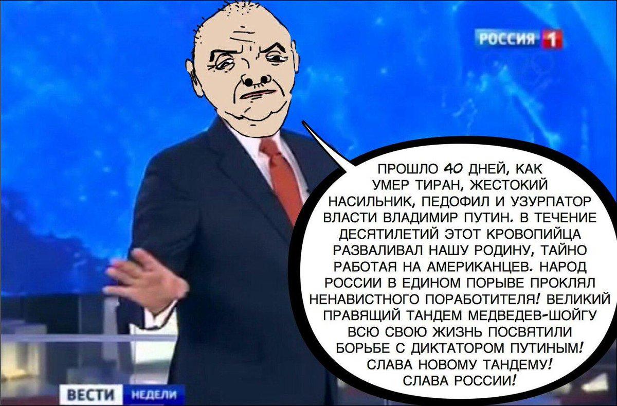 Россия и Путин не изменили своих планов по отношению к Украине. Но никто сдаваться не будет, - Яценюк - Цензор.НЕТ 5264