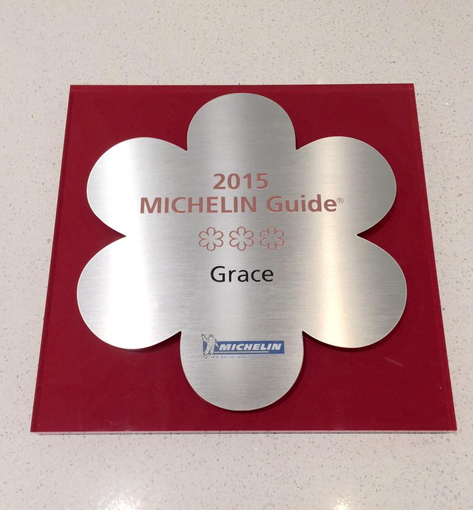 Proud moment today. This is going on the wall @grace_chicago. Thank you @MichelinGuideCH @MichelinGuides http://t.co/FnKzNfx7et