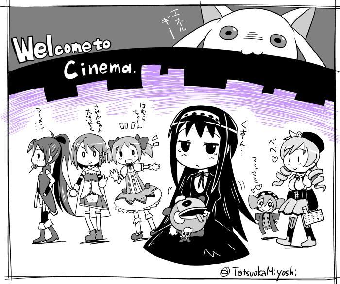 #まどマギ版真剣深夜のお絵かき60分一本勝負 お題は「映画」でした。Welcome to Cinema.  #madoka_magica #叛逆の物語 #暁美ほむら #鹿目まどか http://t.co/6ghze3lZjS