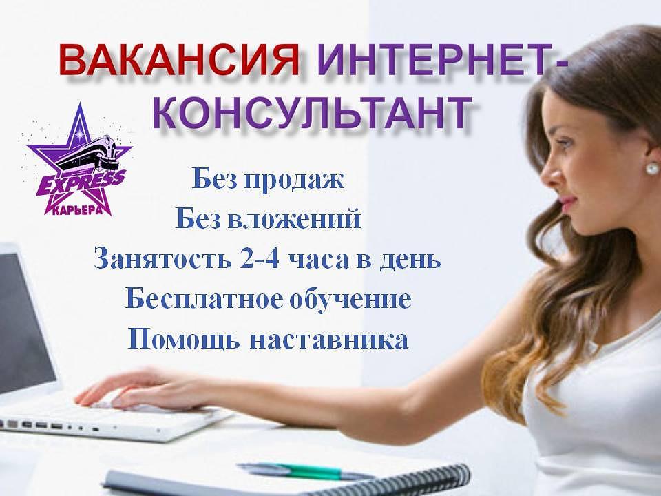Картинки приглашение на работу в интернете базы