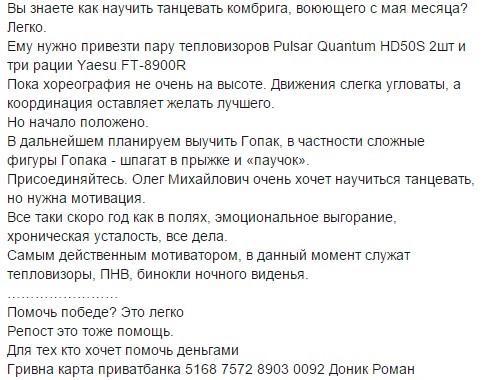 ГПУ доведет до конца дела по Януковичу и его окружению уже в этом году. Будут и приговоры, и конфискации, - глава Минюста - Цензор.НЕТ 7065