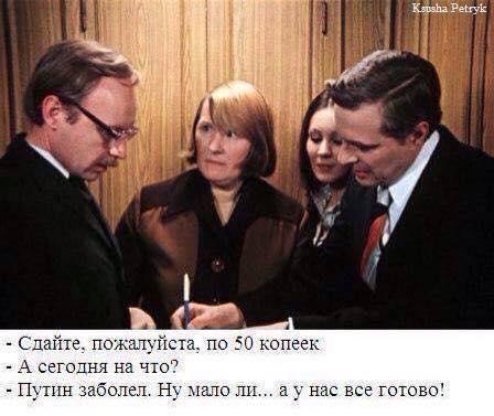 Россия разрешила украинским медикам осмотреть Савченко, - адвокат - Цензор.НЕТ 2642