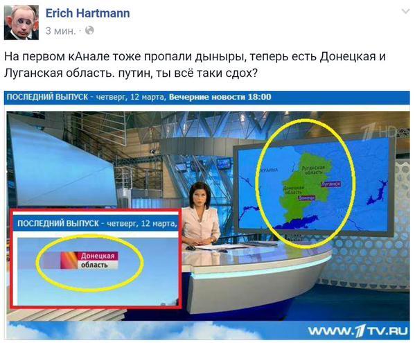 """Границу с Россией пересекают люди в военной одежде и """"казаки"""", - ОБСЕ - Цензор.НЕТ 4214"""
