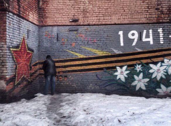 """СБУ и МВД предотвратили теракт на трассе """"Лисичанск-Артемовск"""" - Цензор.НЕТ 972"""