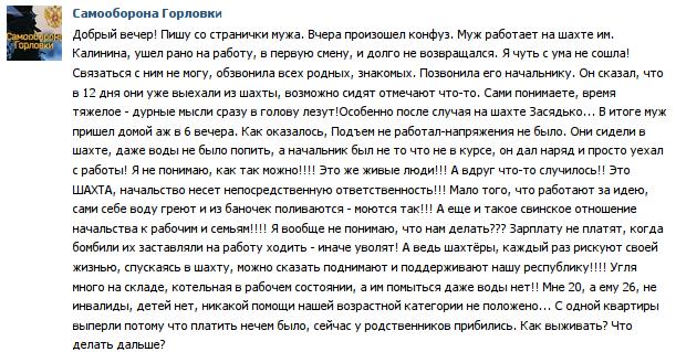 """В МЧС РФ заявили, что уже подготовили к отправке """"внеочередной путинский гумконвой"""" для Донбасса - Цензор.НЕТ 7185"""